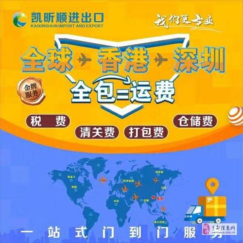 进口品牌宠物食品、宠物用品回国如何操作进口清关