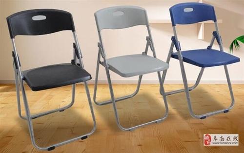 转让9成新折叠椅子、幼儿椅