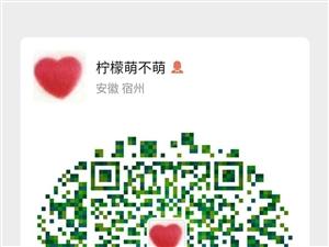 宿州尚文常用辦公軟件培訓