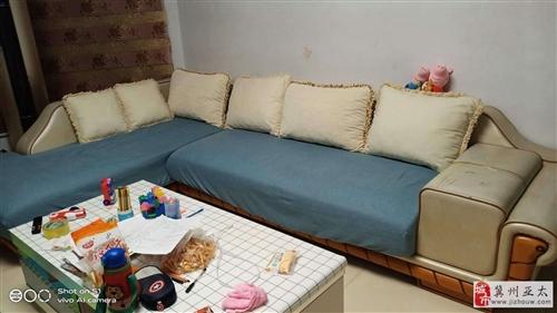 出售全友牌皮革沙发一个
