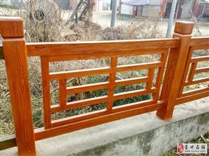 水泥仿木护栏厂家生产的国标仿木护栏款式