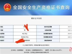 培训电工的学校 就来重庆木子培训学校 毕业即可上岗