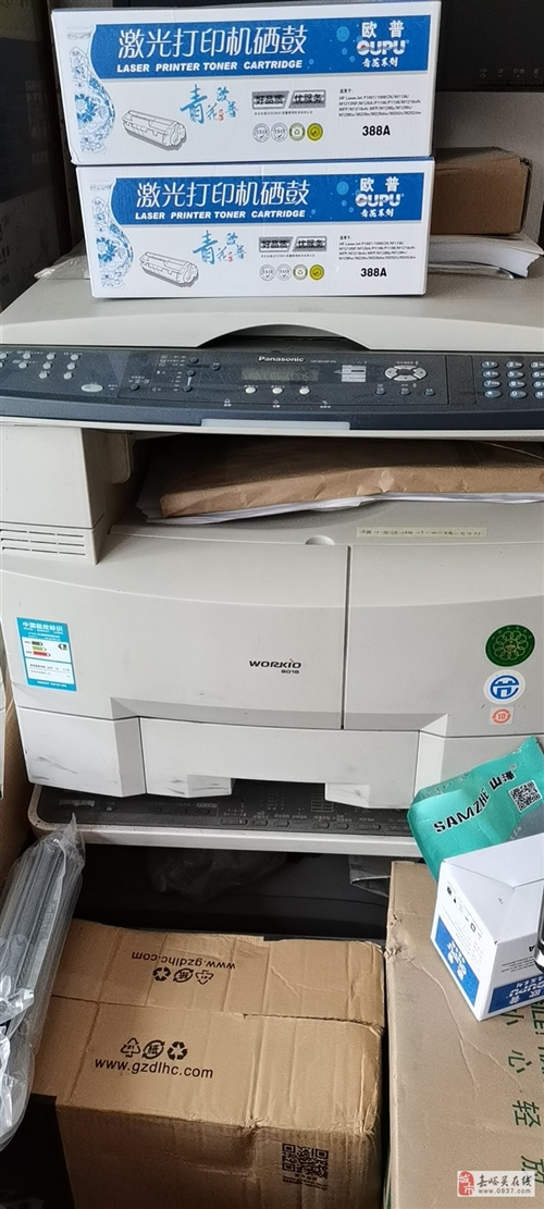 京瓷1635/松下8016復印(打印)機