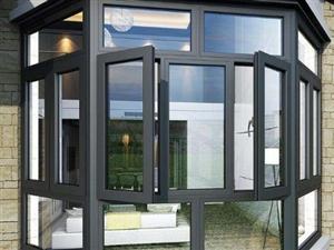 安裝斷橋鋁合金門窗開啟方式性能講解