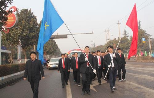 河南省大地水泥有限公司