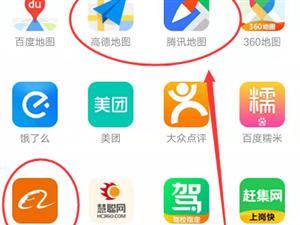 鹰眼智客手机app邀请码:86df