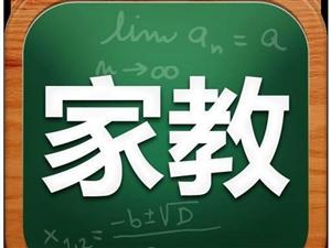 长阳田女士可带小学一至六年级作业辅导,一对一家教!