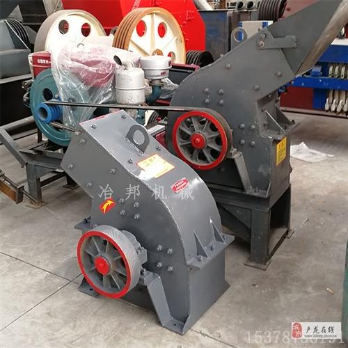 锤式破碎机设备厂家