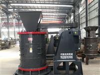 立式板锤制砂机设备厂家