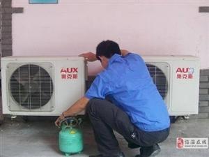 临淄空调维修安装哪里的工作人员比较专业?