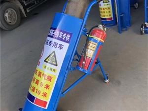 推气瓶的小车@新景推气瓶的小车@推气瓶的小车厂家