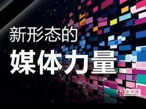 郑州本地排名前三的自媒体公司招募**合作伙伴