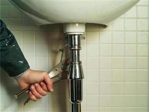临潼维修水管,疏通下水道