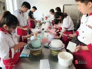 淄博学烘焙学蛋糕就到淄博中强