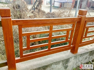 仿木栏杆在施工过程中的注意事项