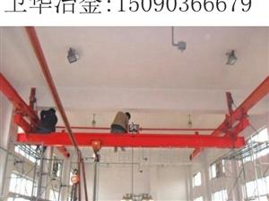 江西南昌行吊廠家冶金60噸