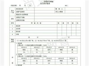 宿州尚文辦公自動化培訓