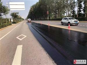 山东烟台道路沥青养护剂效果不脱落实用性好