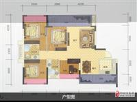 凰腾国际4室2厅2卫89万元