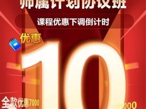 2020贵州特岗教师招聘报名