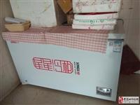 原價2850元冰箱轉讓1999元