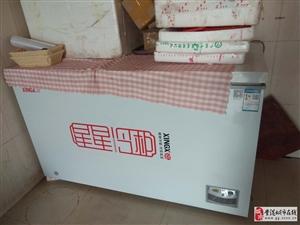 原�r2850元冰箱�D�1999元