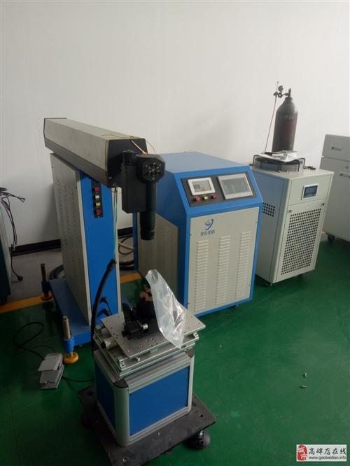 高碑店膜片焊接机,仪表焊接机,熔敷机