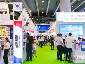 2020第29届大健康博览会|2020广州大健康展览会