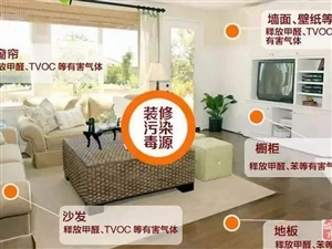刚装修好的新房怎么除甲醛?净美家除甲醛