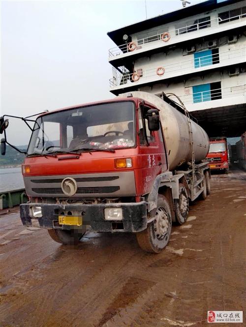 低价出售两台在用的散装水泥罐车