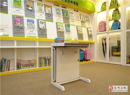 小学生课桌椅-学生课桌椅批发-课桌厂价直销-课桌椅