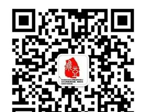 专著出版教材出版论文发表知识产权服务