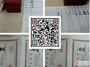 江西东华理工大学2020年成人高考报名流程