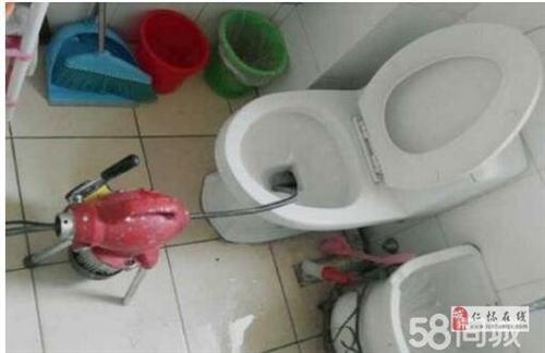 仁懷附近廁所下水道疏通仁懷管道維修仁懷管道疏通