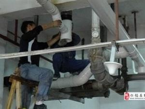 仁怀屋面、厕所、外墙及各种防水!外墙清洗及彩钢瓦改