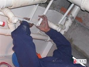 疏通下水道 化糞池清理 馬桶 清洗油煙機 抽泥漿