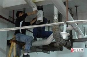 仁懷屋面廁所外墻及各種防水外墻清洗及彩鋼瓦改