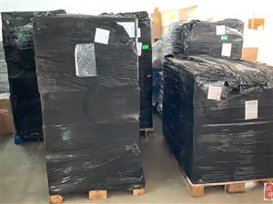 面对中国海关对个人包裹及货物的进口限制与高额关税,