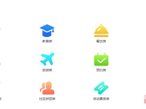 专业开发微信小程序,公众号,H5,APP,网站建设