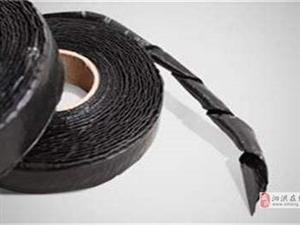 福建南平新型路面贴缝带的使用方法