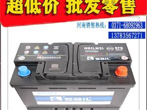风帆蓄电池电瓶汽车电池河南郑州唯一授权代理商