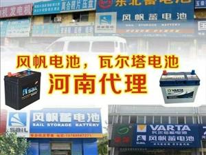 发电机逆变器大巴车公交车蓄电池电瓶河南郑州批发商