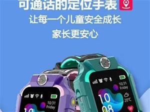 中國移動兒童電話手表免費送(招代理)