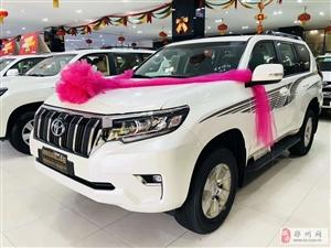 郑州哪有卖丰田柴油版霸道3000的?