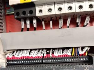 空调维修、安装、移机、加氟、打孔,燃气、电热水器安装、清洗