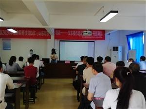 木子教育叉车培训中心 叉车培训班