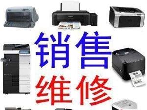 河源办公设备维修,打印机维修,复印机维修,换碳粉