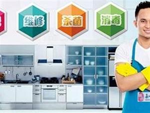 專業打衛生,擦玻璃;地暖清洗;管道測漏,測堵