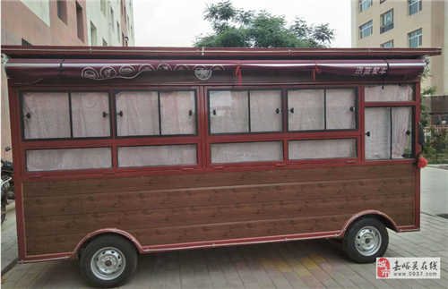9.9成新移动餐车低价出售