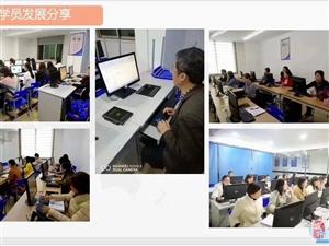 眉山仁寿文员计算机培训电脑自动化办公软件培训